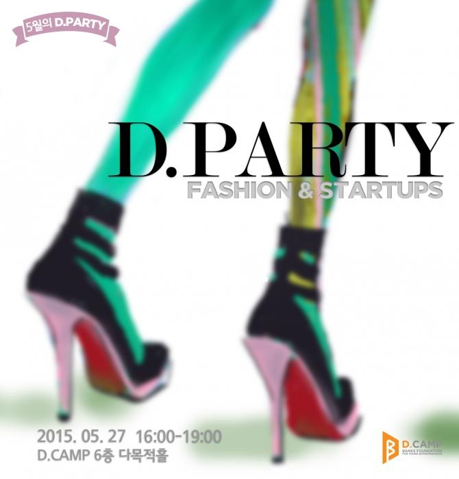 D.Party