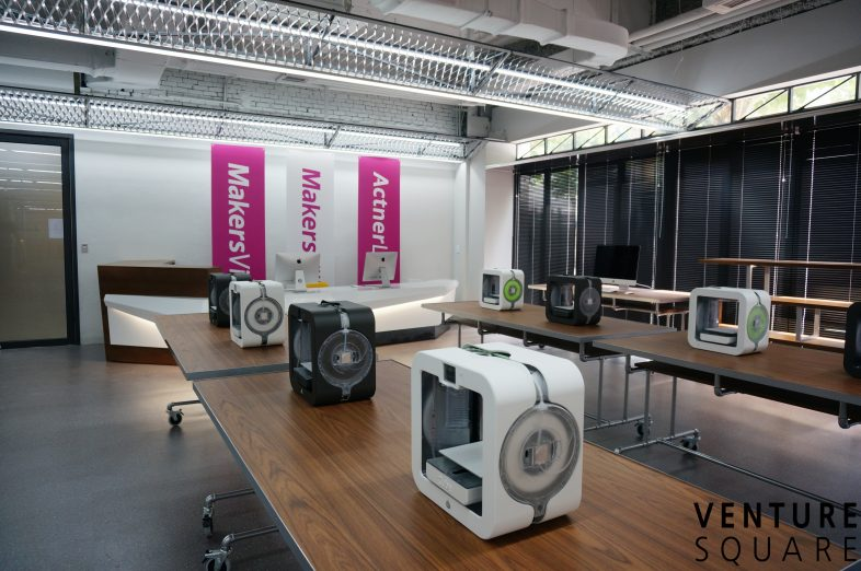 3D 프린터 시제품 제작소 메이커스빌, 15일 오픈식 개최