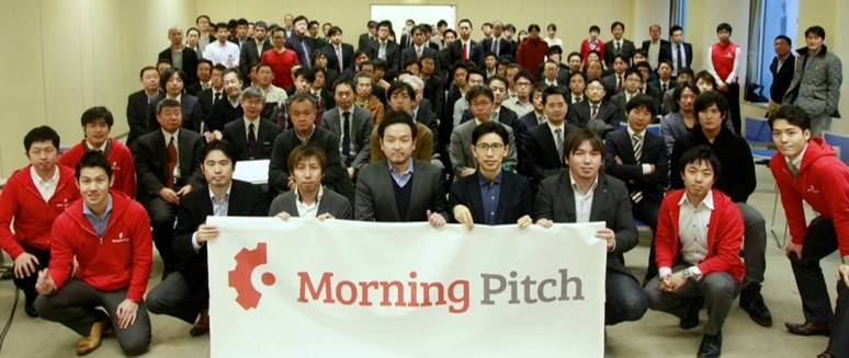 MorningPitch1