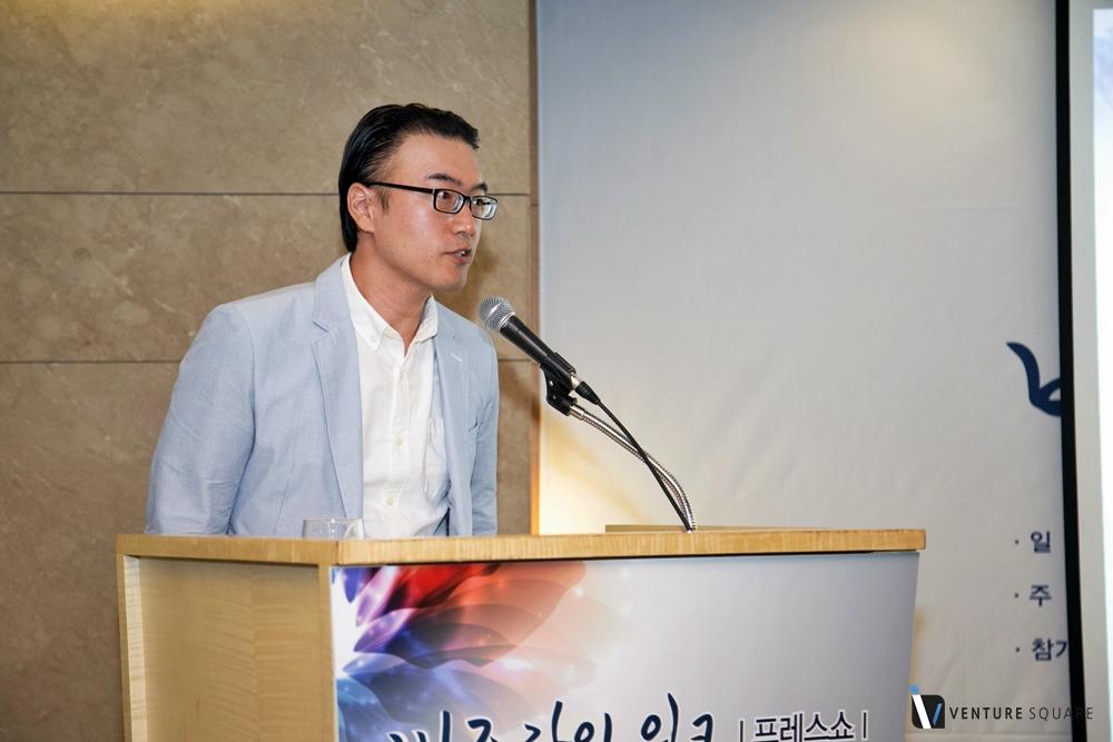 건국대학교 강민형 단장
