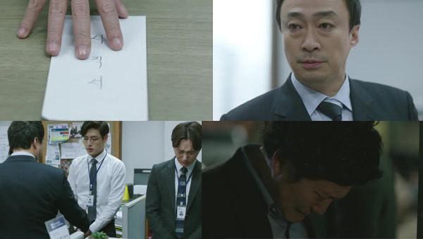 (tvN 드라마 '미생'의 한 장면)