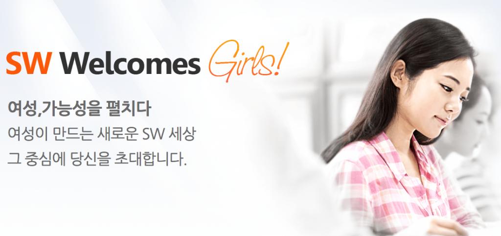 screenshot-swwgirls.com 2015-08-10 18-36-23
