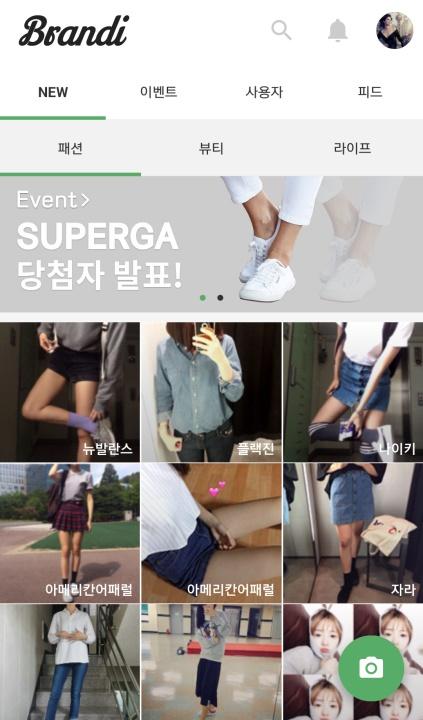 [한콘진 보도자료] 쇼핑후기 앱 '브랜디'에 5억원 투자 유치 성공