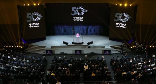 중앙50주년 미디어 컨퍼런스