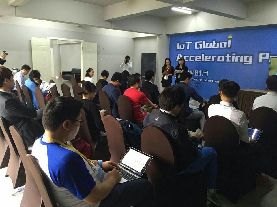 경기창조경제혁신센터 IoT 액셀러레이팅 프로그램