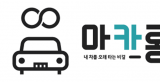 마카롱–킴비서,전략적 제휴 체결
