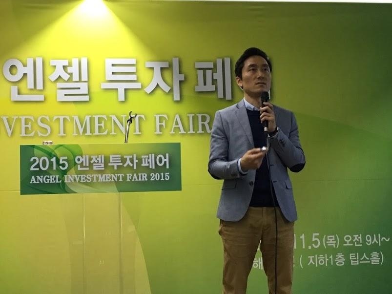 발표 중인 토이스미스 김승동 이사