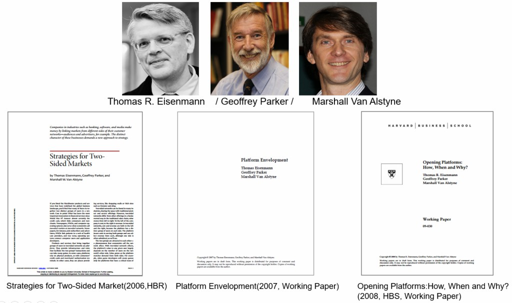 플랫폼 전략 이론영역의 3명의 석학들