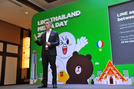 태국에서 열린 라인 타일랜드 미디어데이 행사 모습. 사진출처 라인.