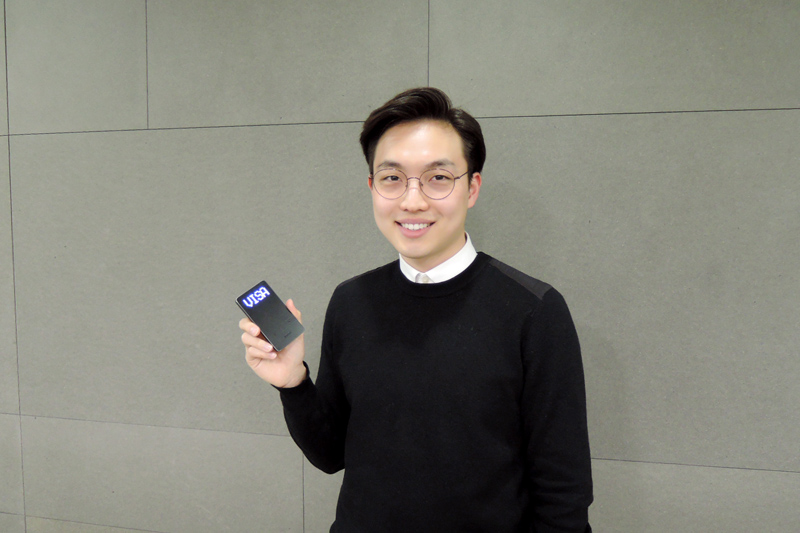 (주)엑스엔지니어링 강민구 대표(25)