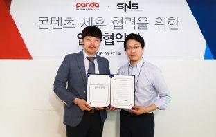왼쪽부터, 조천백 SNS 엔터테인먼트 대표, 윤영설 판다코리아닷컴 경영전략본부장