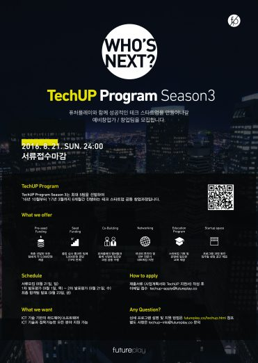 Techup_image2-01
