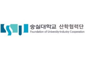 숭실대학교 벤처중소기업센터