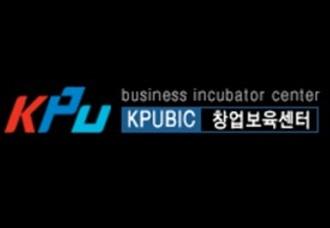 한국산업기술대학교 창업보육센터