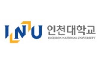 인천대학교 송도창업보육센터