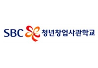 부산경남청년창업사관학교