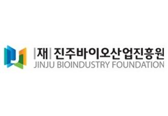 진주바이오산업진흥원 창업보육센터