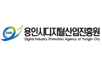 용인디지털산업진흥원