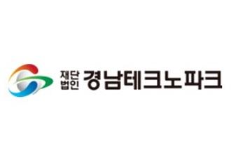 경상남도창업보육센터(GNBI : ICT진흥센터)