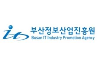 부산IT벤처센터(부산정보산업진흥원)