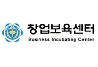 광주보건대학교, 라이프케어 1인창조기업 비즈니스센터(광주시 광산구)