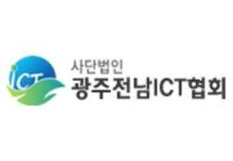 전남 담양군 1인창조기업 비즈니스센터