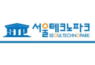 서울테크노파크