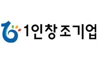 광주 1인창조기업 비즈니스센터