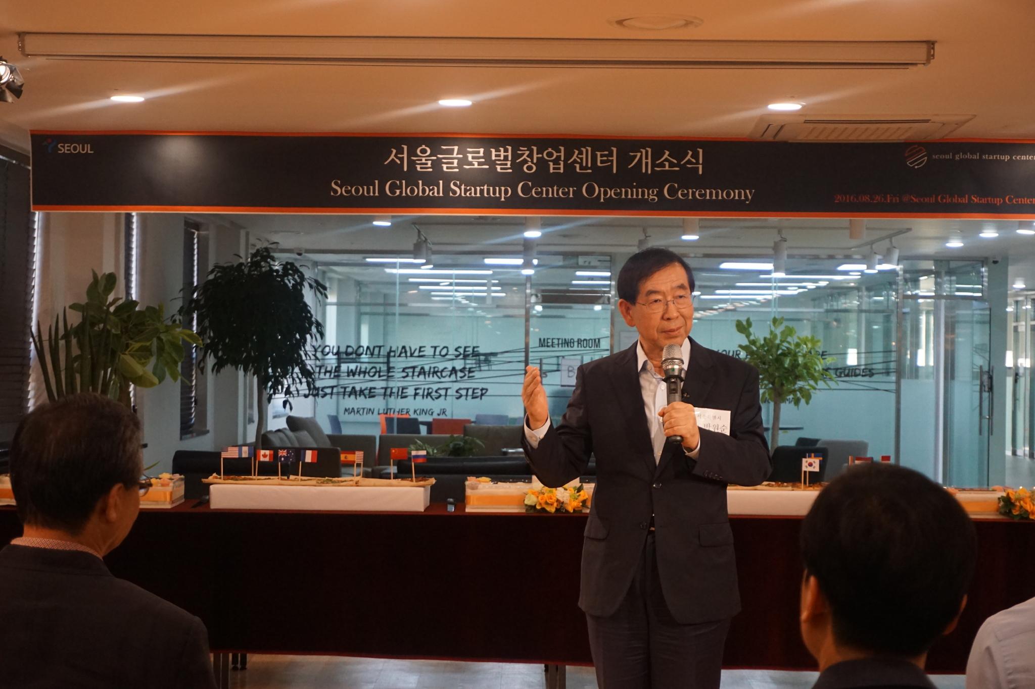 서울 글로벌 창업센터(Seoul Global Startup Center=Seoul GSC) 개소식에서 축사 중인 박원순 서울시장