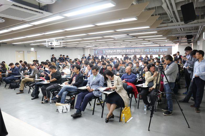 한콘진, 2017년 VR 콘텐츠 지원사업 5개 발표…180억 편성 예정