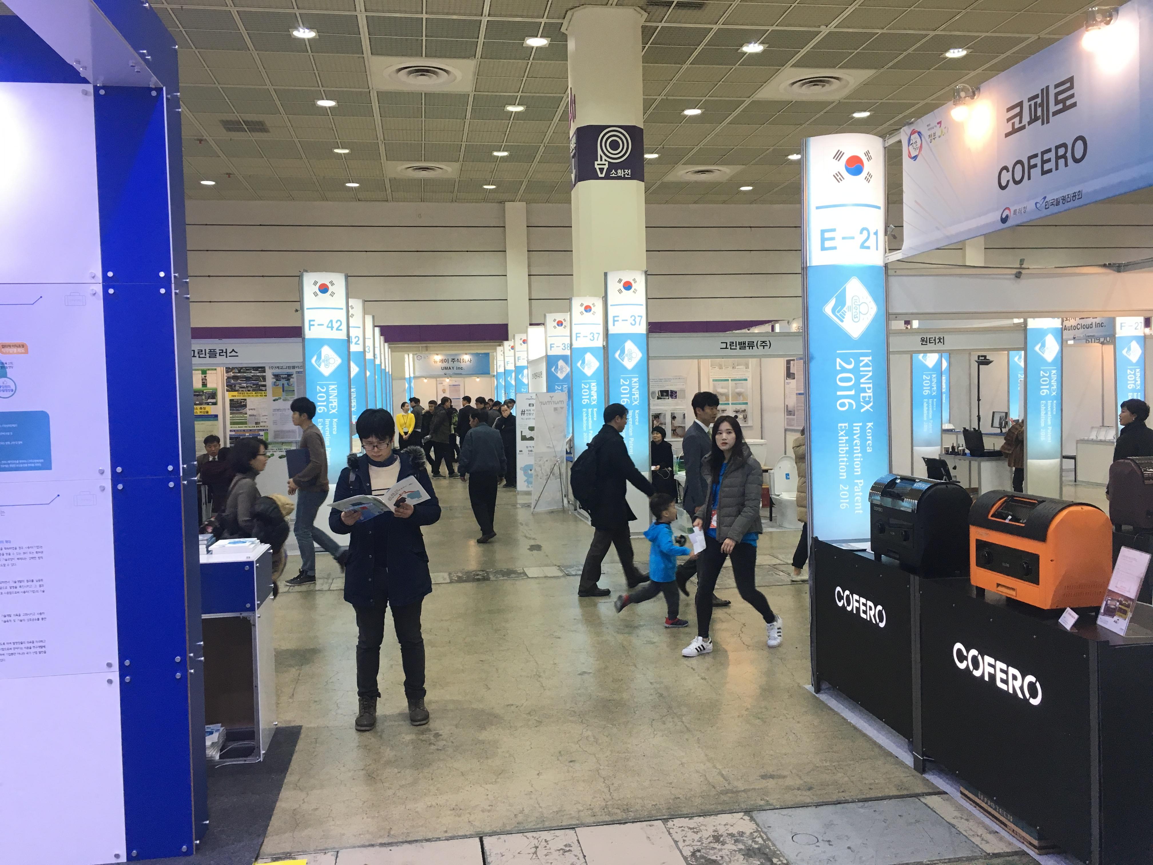 2016 외국인 발명•창업 대전 1일 전시장 전경. 출처=벤처스퀘어