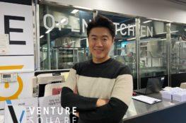 MS  httpwwwventuresquarenet