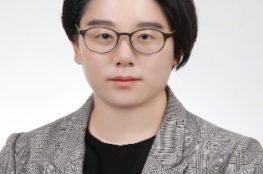 김한가희 변호사