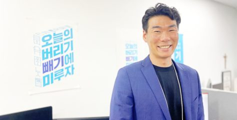 """""""20년간 변함없던 폐기물 처리 시장…'빼기'로 변화 꿈꾼다"""""""