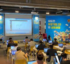 IR·네트워킹…온라인에 모인 15개 재도전 창업기업