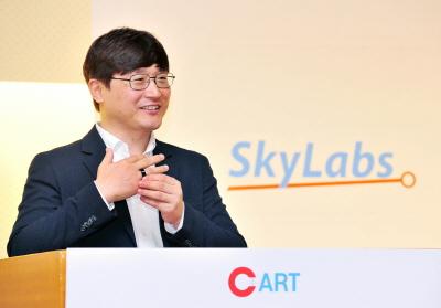 스카이랩스, 반지로 24시간 심장 모니터링… '카트-원' 출시