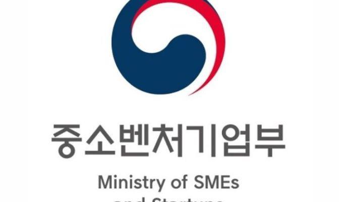 중기부, '비대면 서비스 바우처' 국민 모니터링단 모집