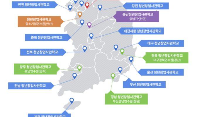 청창사, 개교 이래 최고 1,065명 입교생 모집