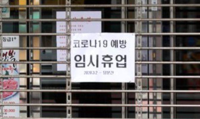 '소상공인 버팀목자금' 접수 시작, 15만6천명 추가 지급