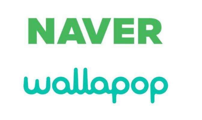네이버,스페인 중고거래기업 왈라팝에 1550억 투자