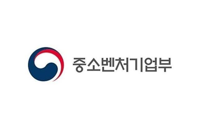 중기부, 2021년 추경예산안 6.8조원 편성