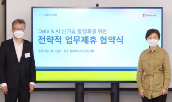 KB국민은행-한국MS, 데이터·AI신기술 활성화 협력