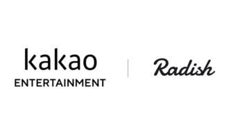 카카오엔터, 북미 웹소설 플랫폼 래디쉬 인수