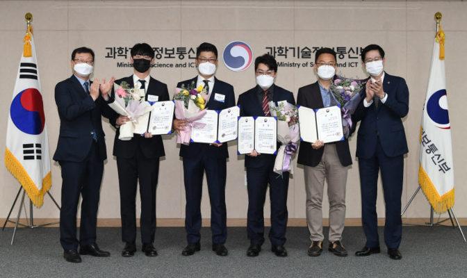 블루커뮤니케이션 신SW상품대상 장관상 수상