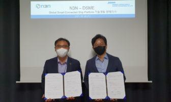 엔쓰리엔-대우조선해양, 스마트 선박 플랫폼 사업 협력