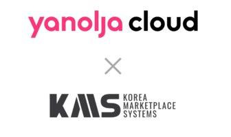 야놀자 클라우드, 부동산 빅데이터 '한국거래소시스템즈'에 투자