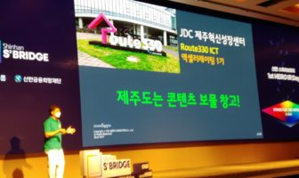 신한금융, 우수 스타트업 12개사 Hero 선발