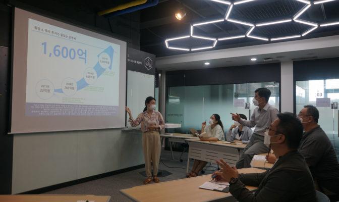 '충북창조경제혁신센터', 혁신과 신뢰의 공공 액셀러레이터로!