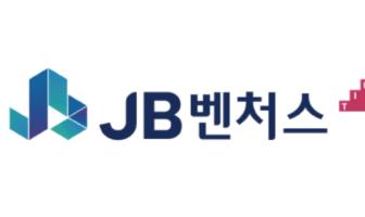 JB벤처스·스티커스코퍼레이션 M&A성사