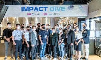 SBA 서울창업허브 성수, ESG 스타트업 소개 'IMPACT DIVE' 개최